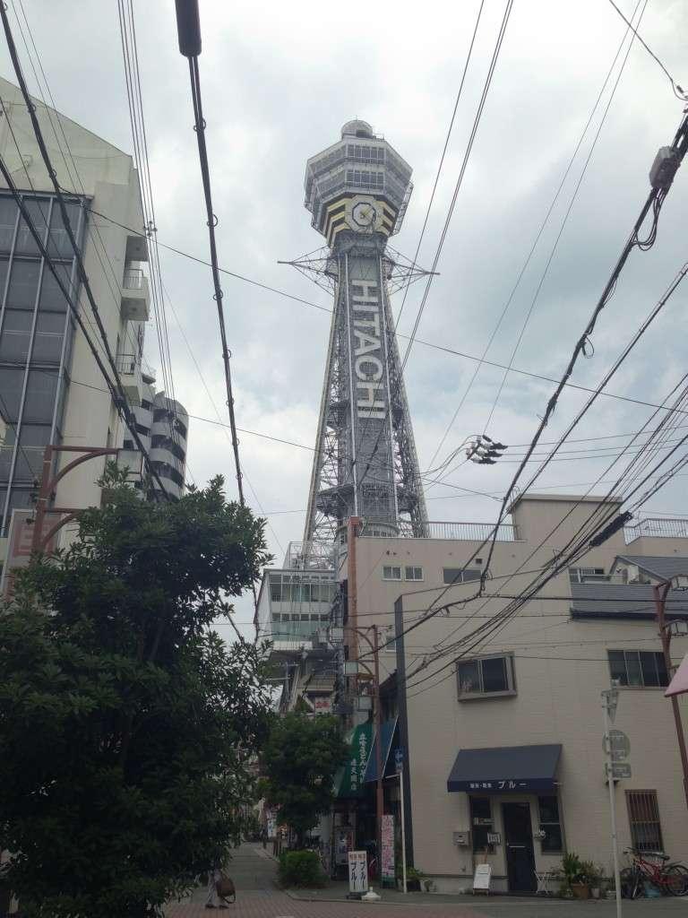 Tour Tsutenkaku - Konnichiwa Japon - Nomad Junkies