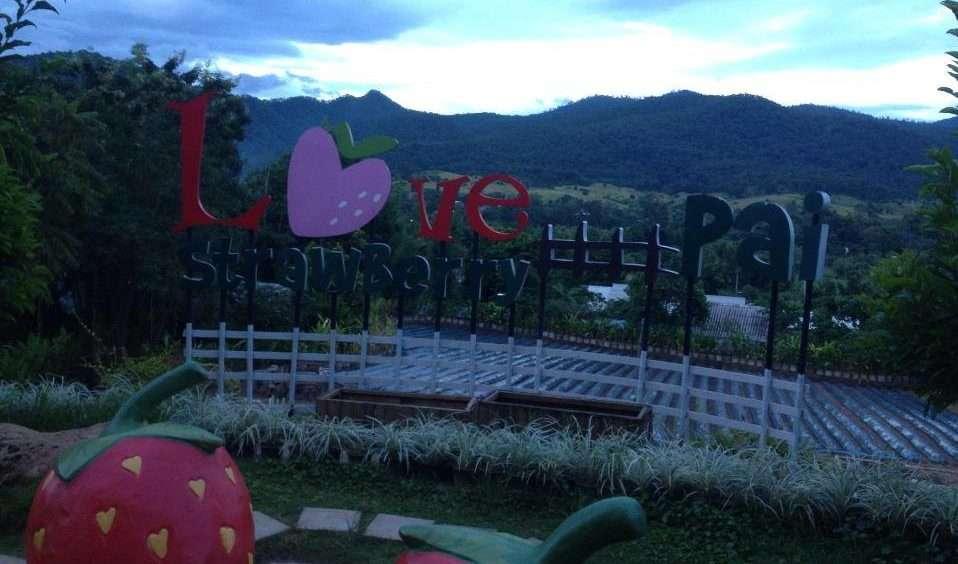 Love Pai - 7 merveilles de Pai - Nomad Junkies